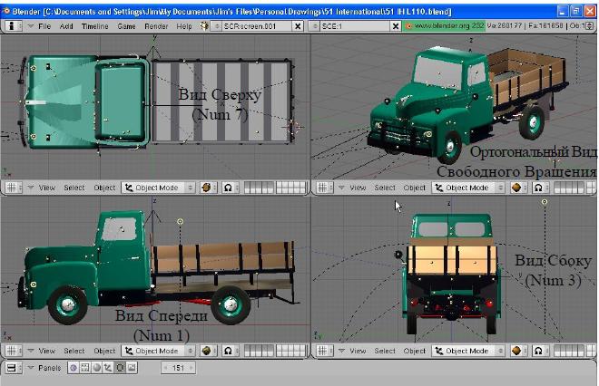 Типичные виды в 3D-моделировании