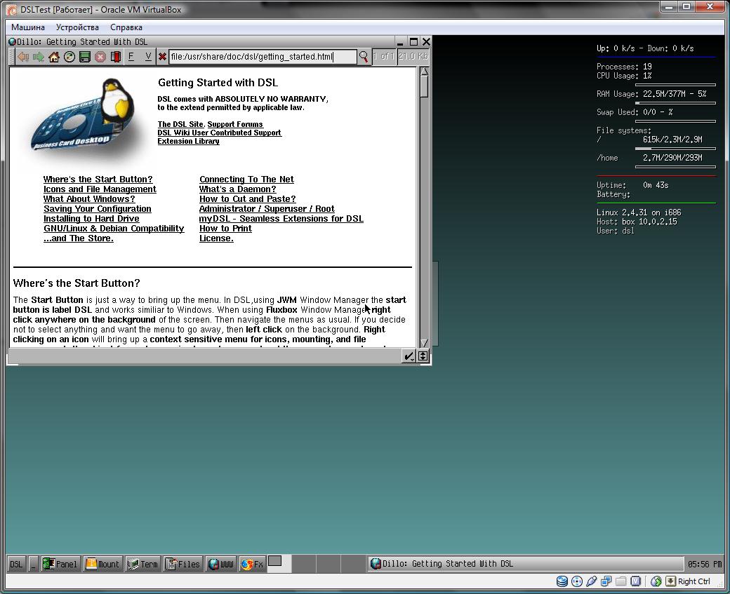 Damn Small Linux в VirtualBox