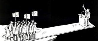 Почему важно интересоваться политикой и принимать в ней участие
