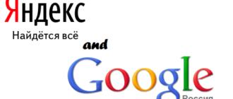 Правила и советы по поиску информации в Интернете