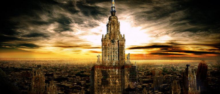 Отзыв о книге «Метро 2033» Дмитрия Глуховского
