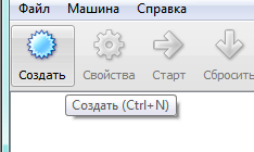 Установка ubuntu в virtualbox на на хост машине под управлением Windows 7