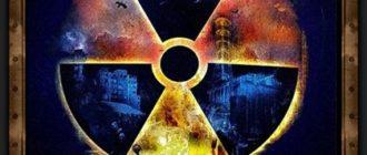 Состоялся перезапуск книжной серии S.T.A.L.K.E.R.
