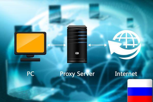 Использования прокси-сервера для личных целей