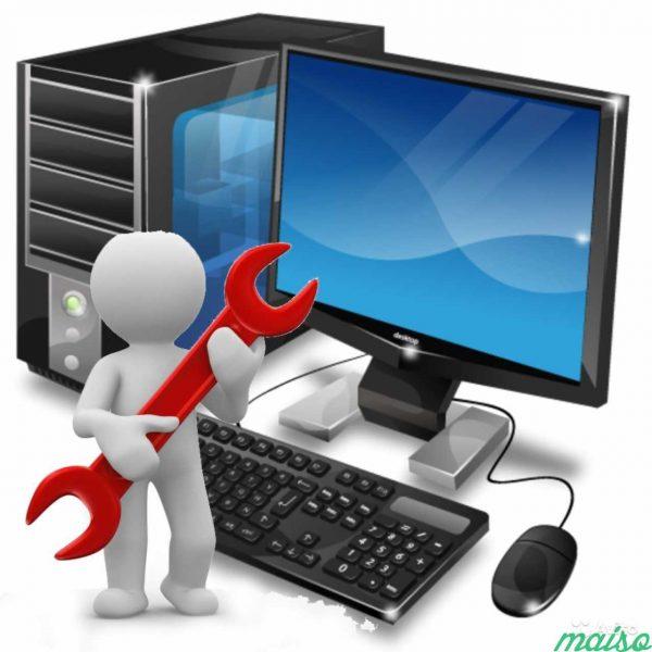 Комплексное обслуживания компьютеров